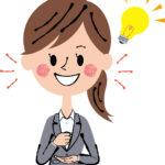 ネガティブ思考の原因を改善!ポジティブになる3ステップ