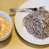 【簡単レシピ】ピリ辛豆乳つけ麺そば